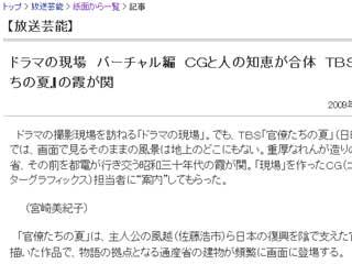 tokyo_sinbun.jpg